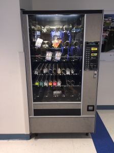 The vending machine located outside of the Mac Lab